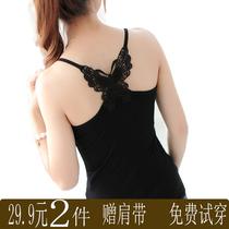 韩版新款纯色吊带背心莫代尔百搭打底衫弹力修身蝴蝶美背大码女装