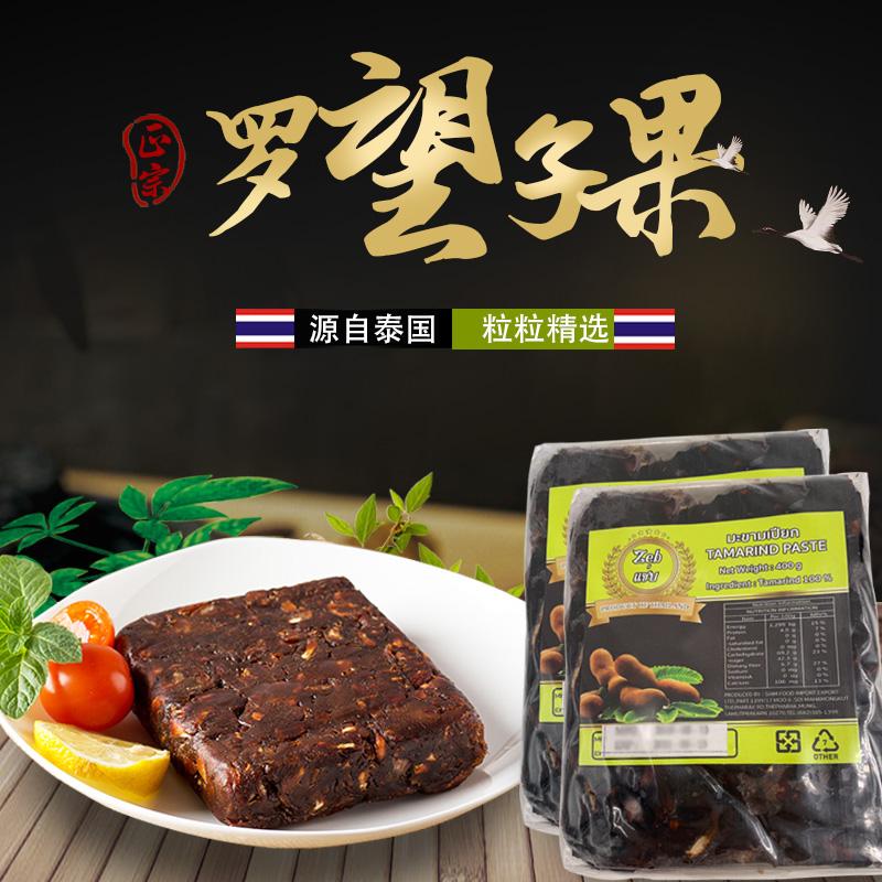 泰国进口约瑟夫无核酸角膏酸子酸芷膏罗望子果亚参膏食材原料400g