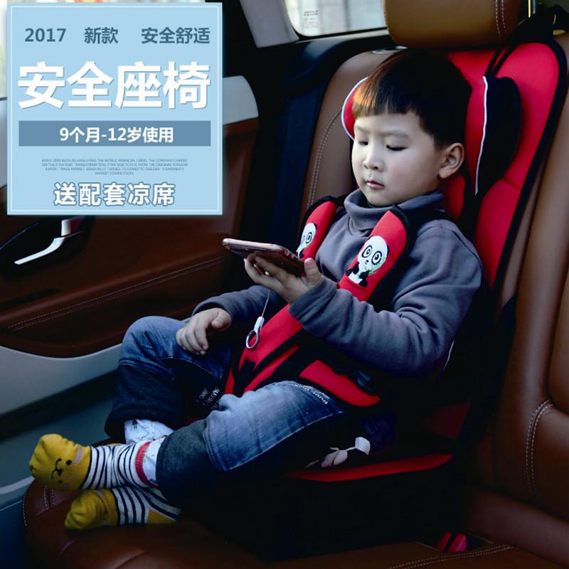 Легко ребенок ребенок безопасность сиденье автомобиль использование ремень ребенок ребенок сидеть стул 0-3-12 лет портативный увеличение колодки