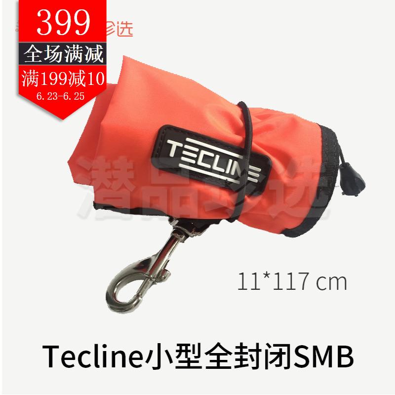 Технический дайвинг Tecline полностью Закрытый клапан SMB 11x117 с большим давлением металлический Ударный рот