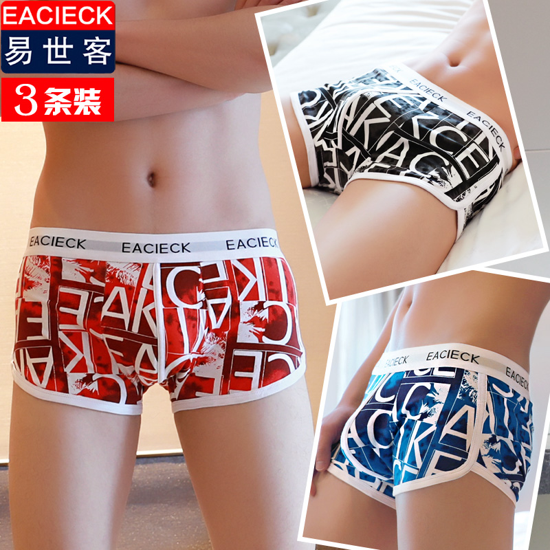 3 pairs of easco mens flat angle pure cotton underwear personalized youth loose, breathable and comfortable cotton aro pants n shorts