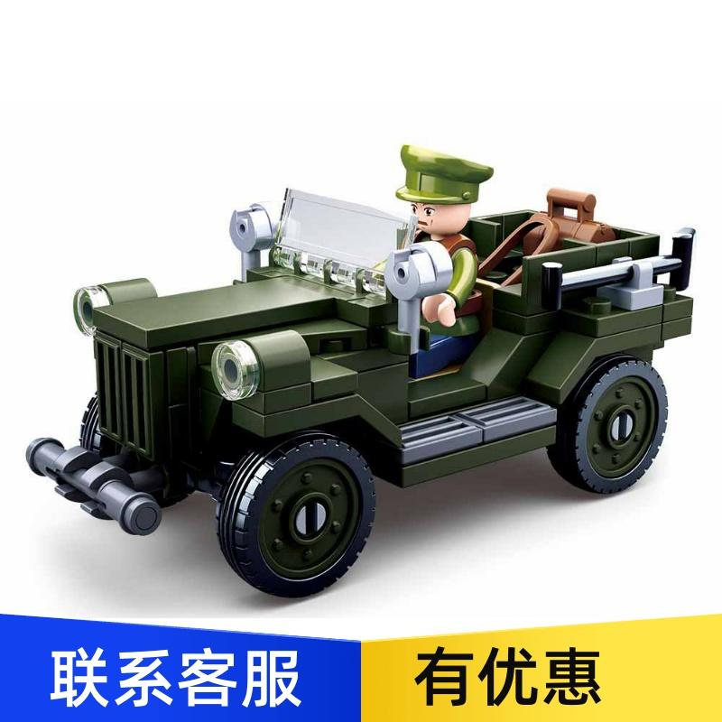 军事男孩拼装积木儿童玩具世界大战gaz-67吉普车b0682