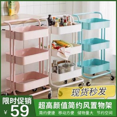厨房置物架可移动小推车超值多层可移动家庭婴儿用品卫生间收纳架