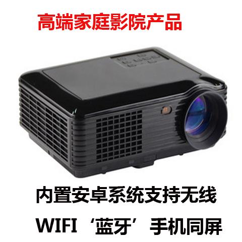 投影仪家用小型 1080P高清4K无线 WIFI手机智能家庭影院投影12月01日最新优惠