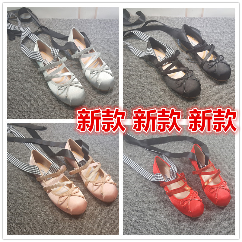 Korean version cross tie ballet shoes flat bottom womens literature and art college wind Ladybug shoes bow inside raised round head single shoes