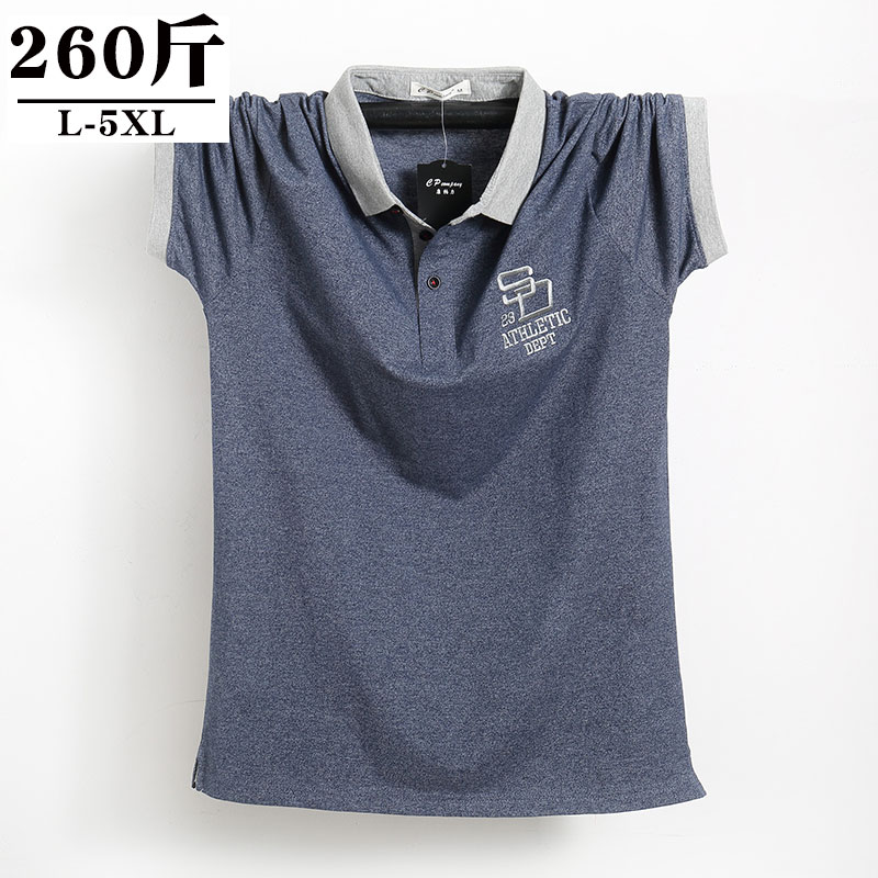 Business casual short sleeve polo shirt plus extra large mens Lapel T-shirt summer loose and chubby half sleeve mens wear