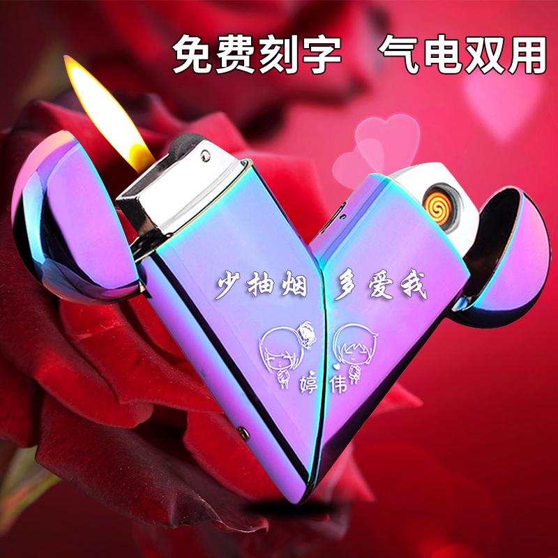 抖音网红充电爱心形打火机投影折叠防风刻字礼物送男友个性创意潮