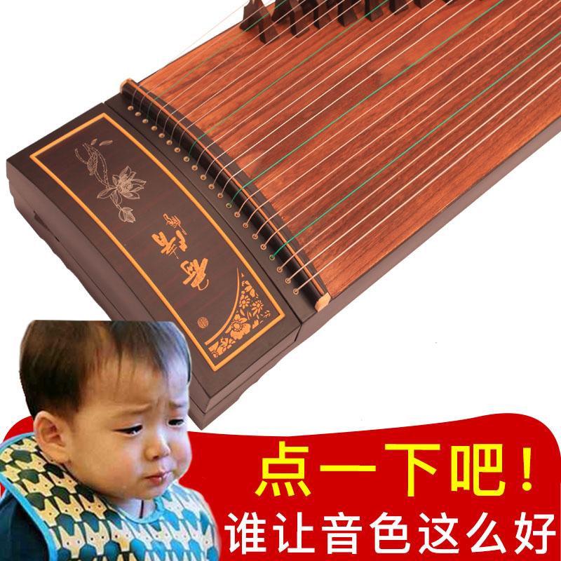 金凤凰古筝初学者女孩新手成人入门教学素面儿童专业考级实木琴