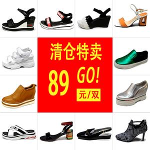 领10元券购买《关注有礼》真皮处理清仓特价89女鞋