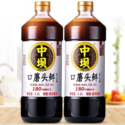 中华老字号,清香园旗下 中坝口蘑头鲜原汁生抽 1.1L*2瓶