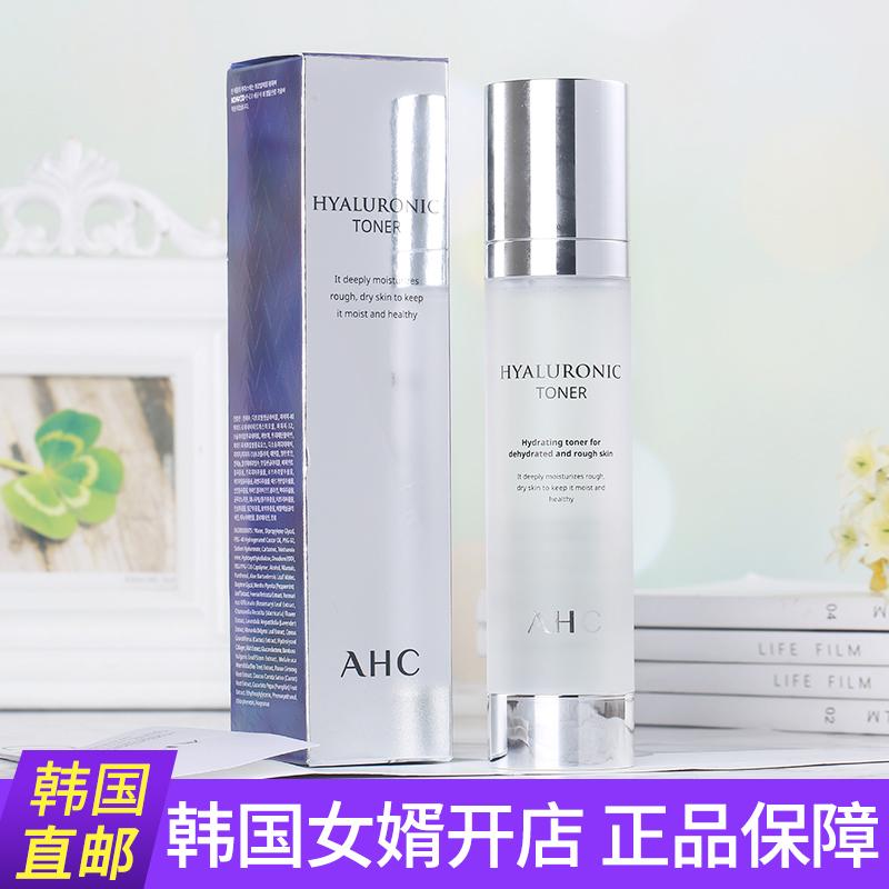 券后69.00元【韩国直邮】ahc b5透明质酸神仙水
