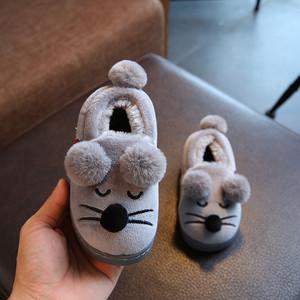 冬男童保暖家居包跟厚底儿童棉拖鞋