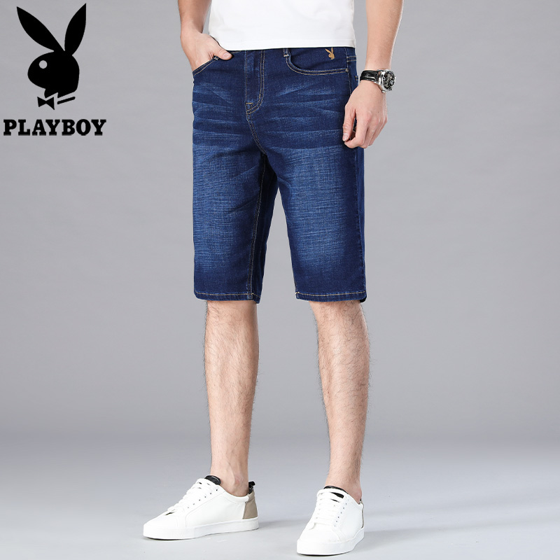 Playboy mens summer thin stretch baggy shorts straight slim five point jeans pants