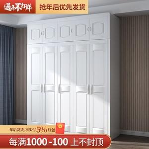 与乐现代简约白色衣柜实木3456对开门大衣橱柜储物木质简易经济型