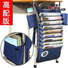 2020新课桌神器学生书挂袋书桌挂袋高中书本收纳袋书立挂架挂书袋