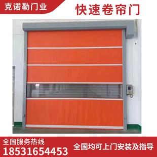 pvc快速门堆积门快速卷帘门自动升降门雷达地磁红外感应门控制箱