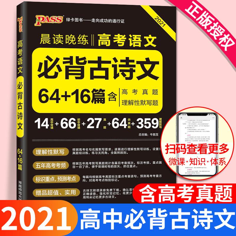 Книги о коллекционировании мебели Артикул 556140956369