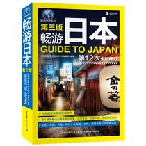 多重风情日本关西口袋版京都和大阪口袋指南系列PlanetLonely孤独星球正版书籍当当网