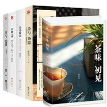 茶知识百科时尚有料有趣余幅插图300日本插画师精心手绘茶文化入门必读经典你不懂茶正版书籍当当网