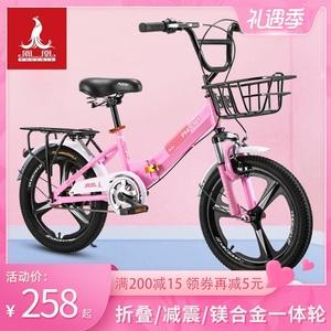 凤凰小学生男孩脚踏自行车
