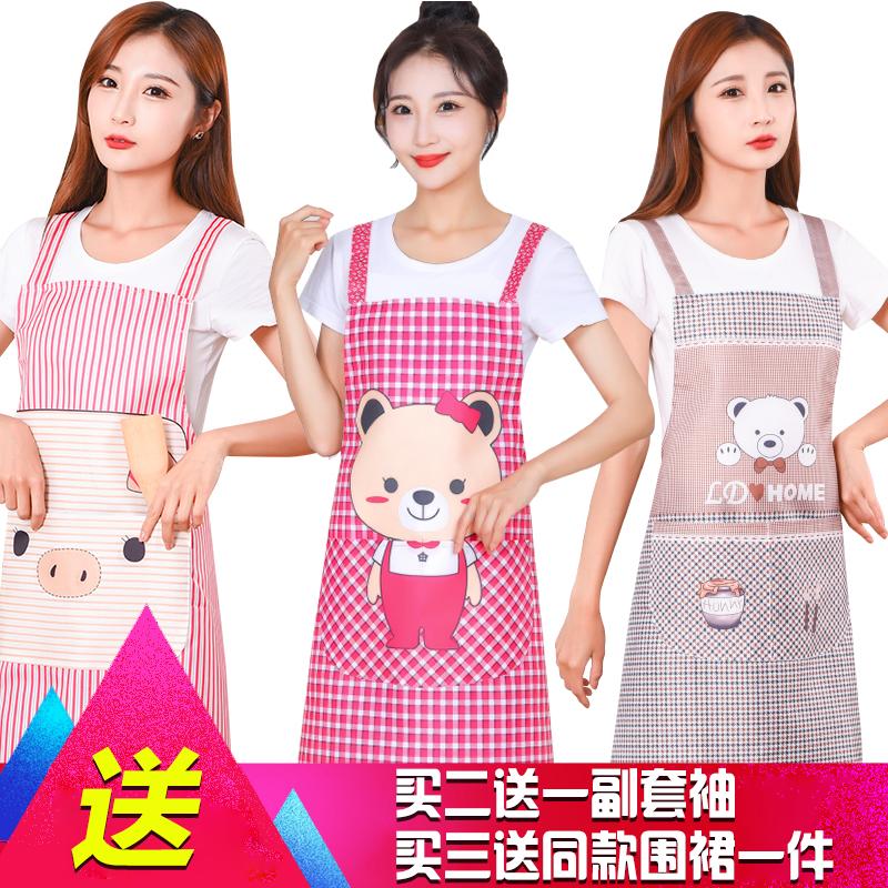 围裙可爱夏季韩版耐脏家用防污做家务围裙厨房用家居田园围裙