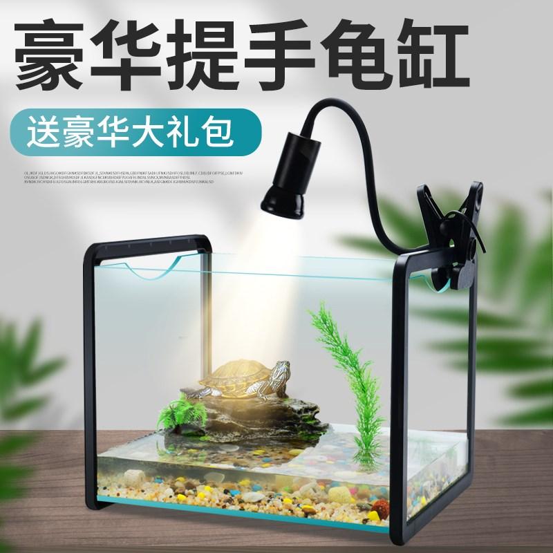 玻璃乌龟缸家用水陆缸带晒台别墅小大型鱼缸龟鱼混养缸乌龟专用缸