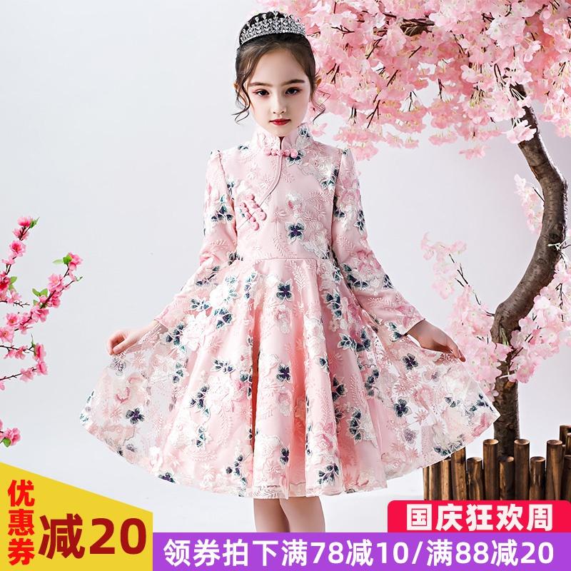 12月02日最新优惠女童连衣裙秋装新款2019洋气公主裙