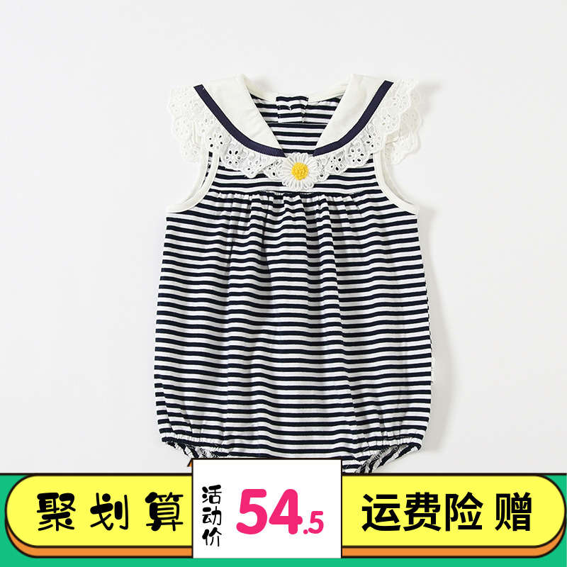 New baby striped color matching embroidered Jumpsuit summer creeper lace wrap fart Romper 9657