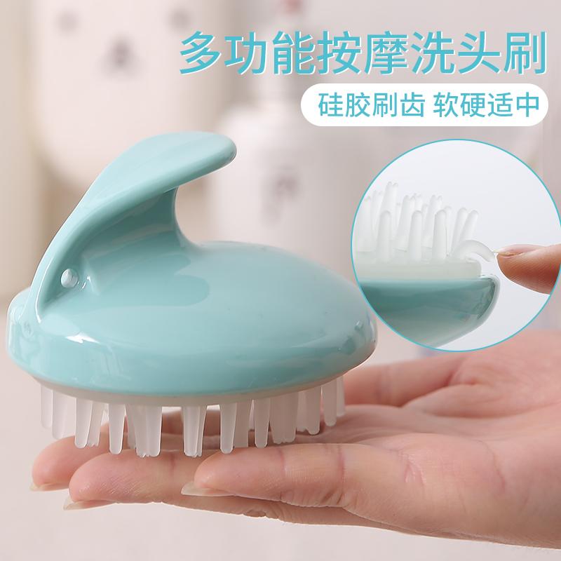 Fa So La洗头神器 洗头刷头皮按摩清洁刷子大人硅胶洗发梳抓头