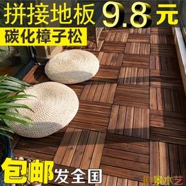 碳化防腐木板地面贴户外实木地板鲁恩阳台露台花园室外拼接装饰垫图片