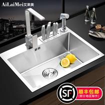 不锈钢手工水槽单槽台下盆厨房洗菜盆水池菜盆洗碗池家用304华帝
