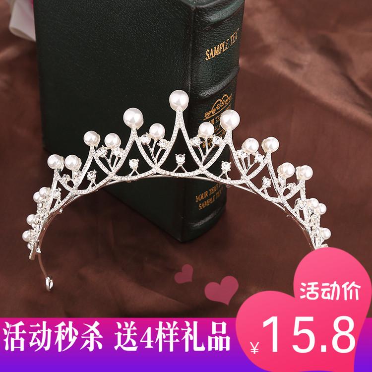 韩新款儿童皇冠公主发箍王冠女童头发饰水钻王冠学生演出满贯配饰