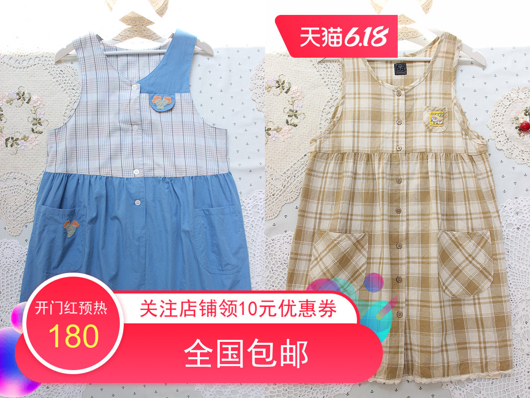Lolita soft girl carrot embroidery Plaid Japanese girl water blue childrens interesting vest foreign dress girl drill