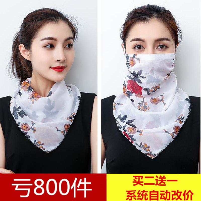 防晒口罩女夏季天遮阳薄款透气面罩骑车开车丝巾围脖护颈大口罩热销1件正品保证