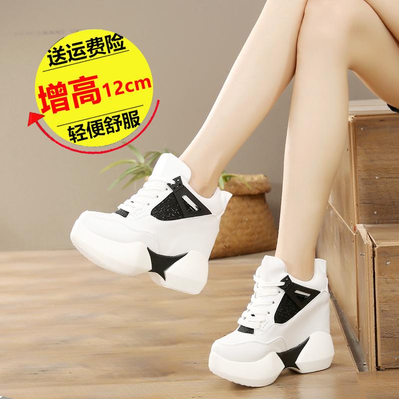 2020春季新款秋鞋女士内增高小白鞋厚底百搭增高春款12cm女鞋鞋子