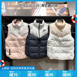 耐克新款冬季运动坎肩双面穿背心羽绒马甲男女 928860-939443-100