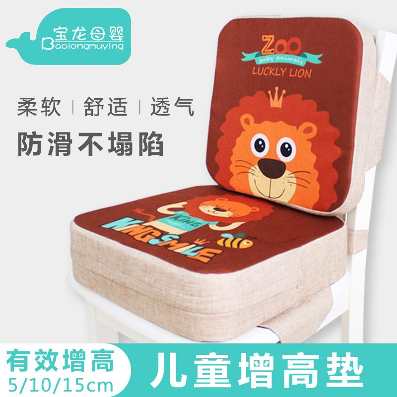 宝宝餐椅坐垫儿童增高垫便携式家用饭桌吃饭椅子加高多功能餐桌椅