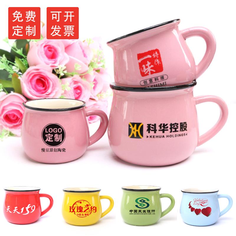 开业礼品公司地推活动赠品小陶瓷水杯广告杯马克杯子批发定制LOGO