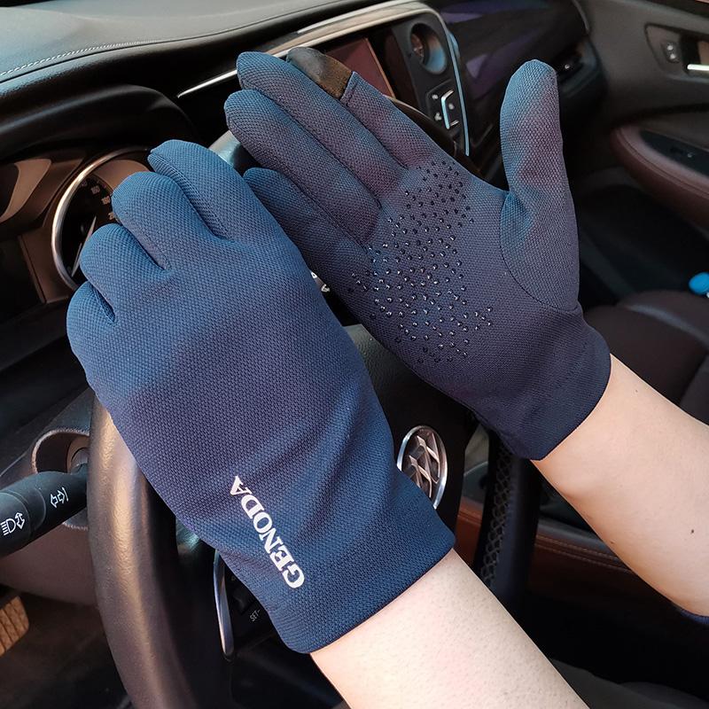 歌诺达夏季新品男士防晒全指触屏手套开车防滑吸汗速干薄款触屏