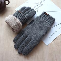 秋冬季情侣款纯羊毛针织加绒手套