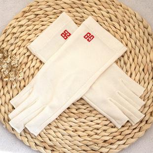 克拉斯卡女夏季防晒半指棉质开车掌心颗粒薄款吸汗舒适手套