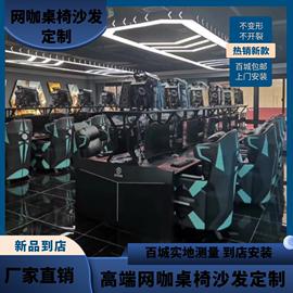 网吧桌椅,网咖桌椅沙发 办公桌椅 电竞酒店单人竞技桌椅沙发定制图片