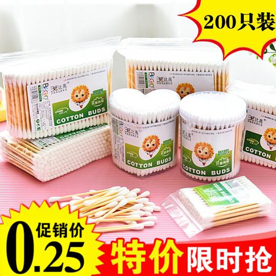 家居韩国化妆棉签卫生棉花棒双头木棒抗菌棉签化妆棒木质棒200只