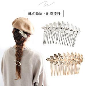 韩版发饰合金树叶插梳发梳韩国女士刘海梳盘发夹顶夹鸭嘴夹头饰品