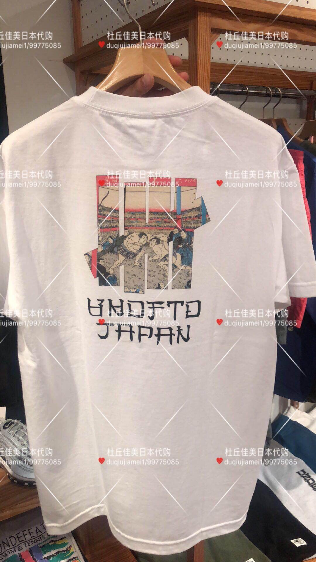 部分在途现货日本专柜UNDEFEATED日本限定相扑男女短袖T恤
