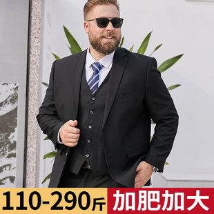 大码西装男套装加肥加大胖子商务正装西服外套结婚礼服黑色宽松秋