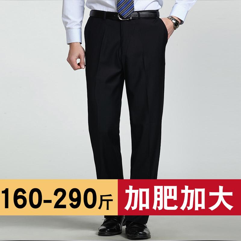Брючные костюмы / Классические брюки Артикул 564723329721