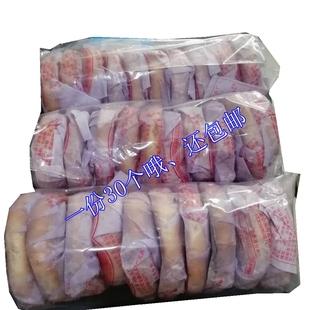 三袋四川老式月饼蓬溪特产泉兴牌月饼油纸饼冰桔饼月饼饼干共30个图片