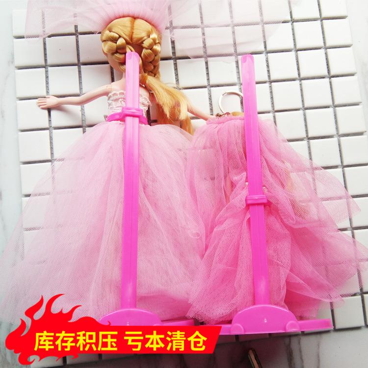 超值特价迷糊洋娃娃可用配件卡腰支架 座式万能支架 辅助站立工具