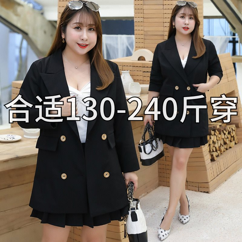 Oversize womens net red small suit coat fat sister mm oversize foreign style early autumn loose show thin age